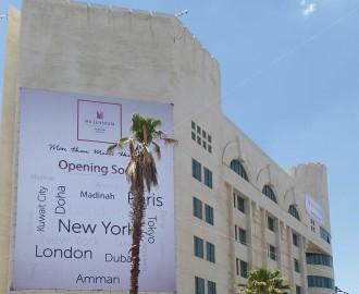 Arab Hotels Company signs a Memorandum of Understanding
